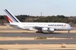 くまちばさんが、成田国際空港で撮影したエールフランス航空 A380-861の航空フォト(写真)