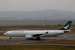 ハピネスさんが、関西国際空港で撮影したキャセイパシフィック航空 A330-342の航空フォト(飛行機 写真・画像)