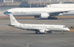 Asamaさんが、香港国際空港で撮影したアメリカ個人所有 ERJ-190-100 ECJ (Lineage 1000)の航空フォト(写真)