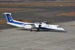 ゼロの発見さんが、中部国際空港で撮影したANAウイングス DHC-8-402Q Dash 8の航空フォト(写真)
