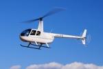 SAMBAR-2463さんが、群馬ヘリポートで撮影した日本個人所有 R44 Clipperの航空フォト(写真)