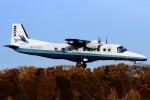 Flankerさんが、調布飛行場で撮影した新中央航空 228-212の航空フォト(写真)