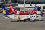 yabyanさんが、中部国際空港で撮影したスカイマーク 737-86Nの航空フォト(写真)