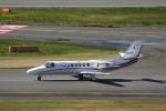 とらとらさんが、羽田空港で撮影した読売新聞 560 Citation Encore+の航空フォト(写真)