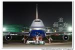 袁町さんが、台湾桃園国際空港で撮影したラスベガス サンズ 747SP-21の航空フォト(写真)
