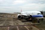 KAW-YGさんが、台湾桃園国際空港で撮影したチャイナエアライン A350-941XWBの航空フォト(写真)