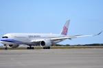 ひこ☆さんが、那覇空港で撮影したチャイナエアライン A350-941XWBの航空フォト(写真)