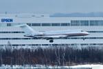 パンダさんが、新千歳空港で撮影したビスタジェット BD-700-1A10 Global 6000の航空フォト(写真)