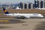 Echo-Kiloさんが、羽田空港で撮影したルフトハンザドイツ航空 A350-941XWBの航空フォト(写真)