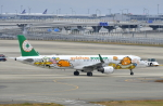 kix-boobyさんが、関西国際空港で撮影したエバー航空 A321-211の航空フォト(写真)