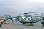 Gambardierさんが、伊丹空港で撮影した兵庫県消防防災航空隊 BK117B-1の航空フォト(写真)