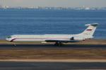 竜747さんが、羽田空港で撮影したロシア空軍 Il-62Mの航空フォト(写真)
