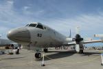 SuneKumaさんが、那覇空港で撮影した海上自衛隊 P-3Cの航空フォト(写真)