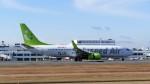 Koj-skadb2116さんが、鹿児島空港で撮影したソラシド エア 737-86Nの航空フォト(写真)
