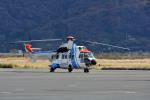 Gambardierさんが、岡南飛行場で撮影した中日本航空 AS332L1 Super Pumaの航空フォト(写真)