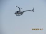 sp3混成軌道さんが、岡南飛行場で撮影したローゼン航空 R44 Ravenの航空フォト(写真)