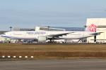kinsanさんが、成田国際空港で撮影したチャイナエアライン 777-309/ERの航空フォト(写真)