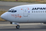 キイロイトリ1005fさんが、関西国際空港で撮影した日本トランスオーシャン航空 737-446の航空フォト(写真)