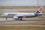 キイロイトリ1005fさんが、関西国際空港で撮影したジェットスター・ジャパン A320-232の航空フォト(写真)