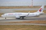 キイロイトリ1005fさんが、関西国際空港で撮影した中国東方航空 737-89Pの航空フォト(写真)