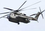 isiさんが、厚木飛行場で撮影したアメリカ海兵隊 MH-53Eの航空フォト(写真)