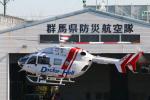 takaRJNSさんが、群馬ヘリポートで撮影した朝日航洋 BK117C-2の航空フォト(写真)