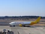 よんすけさんが、成田国際空港で撮影したエアー・ホンコン A300F4-605Rの航空フォト(写真)