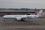 SUIKENさんが、成田国際空港で撮影したチャイナエアライン A350-941XWBの航空フォト(写真)