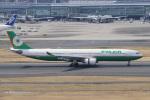 神宮寺ももさんが、羽田空港で撮影したエバー航空 A330-302の航空フォト(写真)