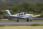 senyoさんが、大島空港で撮影した日本個人所有 PA-28RT-201T Turbo Arrow IVの航空フォト(写真)