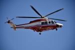 skyclearさんが、宇都宮飛行場で撮影した横浜市消防航空隊 AW139の航空フォト(写真)