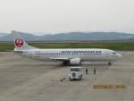 sp3混成軌道さんが、岡山空港で撮影した日本トランスオーシャン航空 737-4Q3の航空フォト(写真)