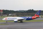 OS52さんが、成田国際空港で撮影したエアカラン A330-202の航空フォト(写真)