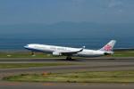 garrettさんが、中部国際空港で撮影したチャイナエアライン A330-302の航空フォト(写真)