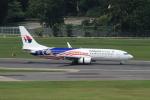 JA753Aさんが、シンガポール・チャンギ国際空港で撮影したマレーシア航空 737-8H6の航空フォト(写真)