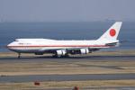 神宮寺ももさんが、羽田空港で撮影した航空自衛隊 747-47Cの航空フォト(写真)