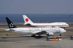 神宮寺ももさんが、羽田空港で撮影した全日空 777-281の航空フォト(写真)