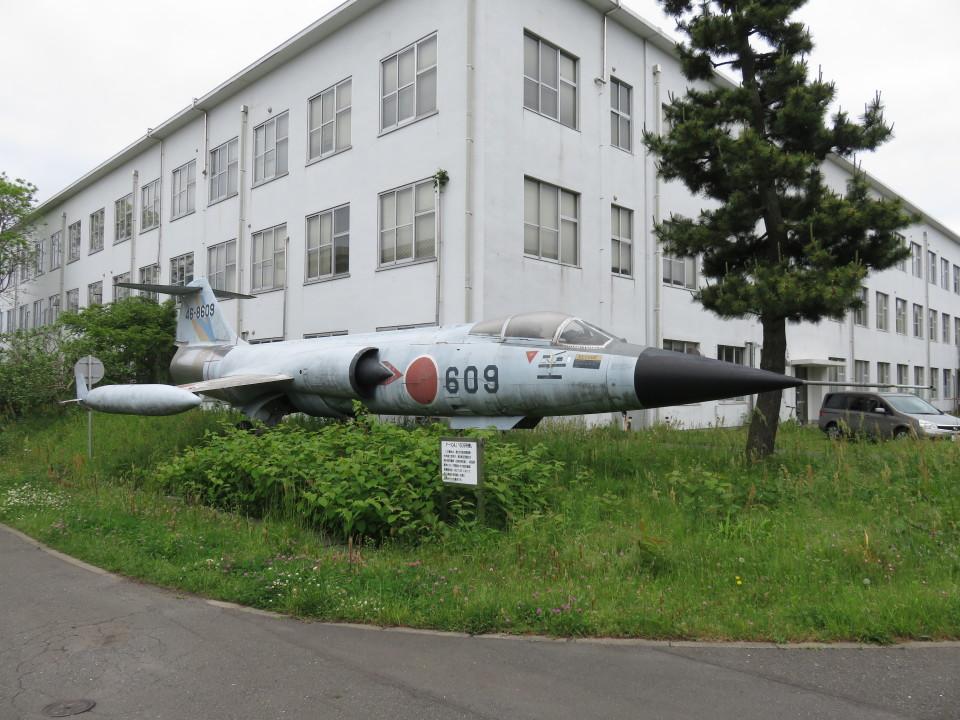 ジャンクさんの航空自衛隊 Mitsubishi F-104 (46-8609) 航空フォト
