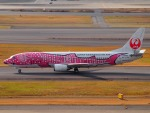51ANさんが、羽田空港で撮影した日本トランスオーシャン航空 737-446の航空フォト(写真)