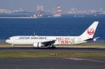 SOMAさんが、羽田空港で撮影した日本航空 767-346/ERの航空フォト(写真)