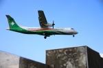 zero1さんが、台北松山空港で撮影した立栄航空 ATR-72-600の航空フォト(写真)