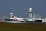 garrettさんが、鹿児島空港で撮影した日本エアコミューター ATR-42-600の航空フォト(写真)