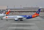 kix-boobyさんが、関西国際空港で撮影したエアカラン A330-202の航空フォト(写真)