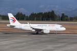 ゆういちさんが、鹿児島空港で撮影した中国東方航空 A319-115の航空フォト(写真)