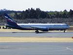 アイスコーヒーさんが、成田国際空港で撮影したアエロフロート・ロシア航空 767-306/ERの航空フォト(写真)
