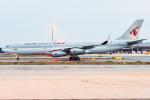 pinamaさんが、関西国際空港で撮影したカタールアミリフライト A340-211の航空フォト(写真)