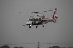 myoumyoさんが、熊本空港で撮影した熊本県防災消防航空隊 AS365N3 Dauphin 2の航空フォト(写真)