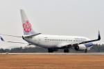 kiraboshi787さんが、広島空港で撮影したチャイナエアライン 737-8MAの航空フォト(写真)