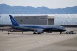 yabyanさんが、中部国際空港で撮影したボーイング 787-8 Dreamlinerの航空フォト(写真)