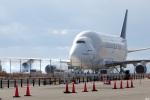 グリスさんが、中部国際空港で撮影したボーイング 747-409(LCF) Dreamlifterの航空フォト(写真)